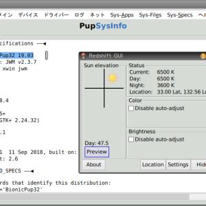 超軽量Linux:目にやさしい「RedShift」をPuppyLinux 公式PuppyLinux bionicpup-8.0(Upupbb19.3)に導入する!-PuppyLinux tool