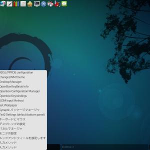 超軽量Linux:新しく公開されたBusterDogを手動で日本語化 Google Chromeもインストール!-BusterDog Chrome Firefox