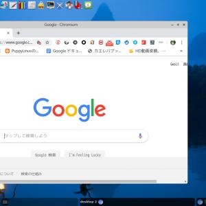 超軽量Linux:新しく公開されたBusterDogの厳選されたアプリケーションに驚く!-BusterDog PuppyLinux アプリケーション