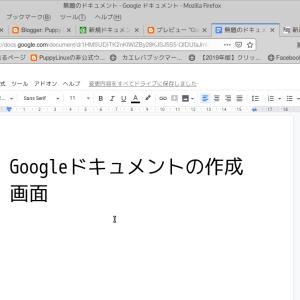 Google-Tips:新規ドキュメントも新規予定も瞬時に作成。Google .new URLを使いこなそう!-Google ドキュメント カレンダー