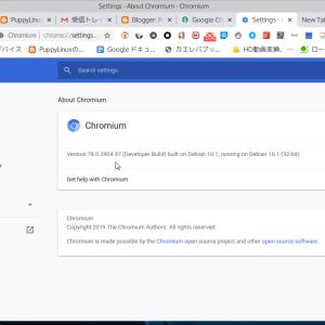 超軽量Linux:Google Chrome Chromium 78.0.3904.97 配信開始 同期に戸惑いました!- Chrome Chromium PuppyLinux