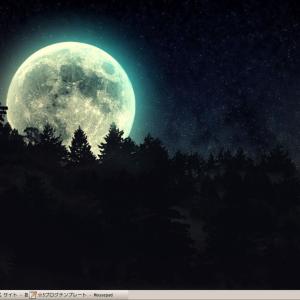 超軽量Linux:Debian/SparkylinuxをベースにしたGNU/Linuxディストリビューション Sparky Bonsaiを育てる!-超軽量Linux,PuppyLinux,Debian