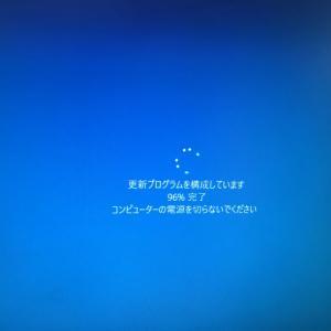 超軽量Linux:2020年1月15日以降、Windows7 にサポート終了を示す全画面警告が表示!-Windows7,サポート終了,Linux,PuppyLinux,無料