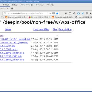 超軽量Linux:無料WPS Officeのファイル置き場-linux,puppylinux,wps office