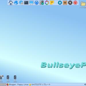超軽量Linux:BullseyePupをインストールしてみました!-linux.puppylinux,debian,bullseye