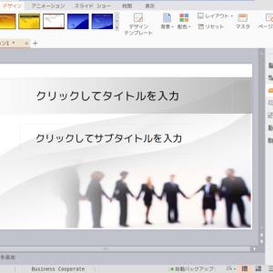 超軽量Linux:WPS Office をカスタマイズしてみました!-linux,puppylinux,wpsoffice