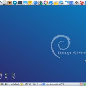 超軽量Linux:結局 DpupStretchに戻ってしまう!-linux,puppylinux,DpupStretch