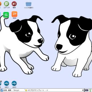超軽量Linux:以前お世話になったTahrPupをもう一度使ってみる!−linux,puppylinux,light