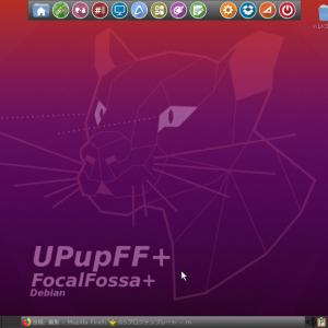 超軽量Linux:Upup-Focal+ というハイブリッドLinuxが公開されています!-linux,puppylinux,focal,bullseye