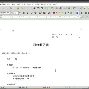 LibreOffice Tips:タブ間隔とその単位を変更するには!-libreoffice,writer,puppylinux