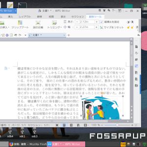 超軽量Linux:FossaPup64を日本語化して、Microsoft Edge とWPS Office を仕事に使う!-linux,puppylinux,fossapup ,wps office