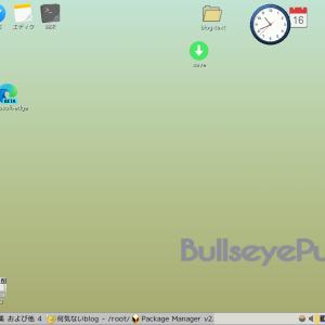超軽量Linux:簡単インストールできる BullseyePup 64bit を日本語化 Microsoft Edgeを導入する!