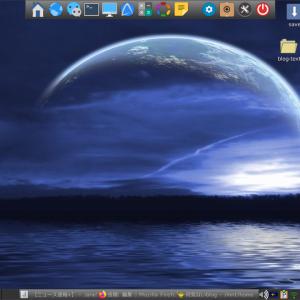 超軽量Linux:32bit OS NOSpup Final の紹介!