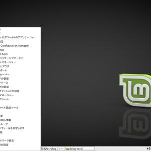 超軽量Linux:ドイツのフォーラムで公開されたLinux Mint 20.2 LXDE版をインストール!
