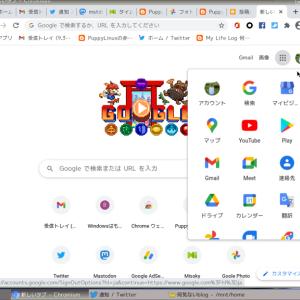 軽量Linux:32bitのChromiumでGoogle サービスにアクセスできる!