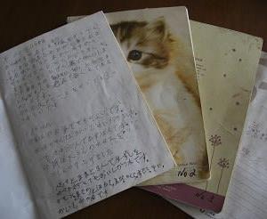 母の日記帳 Paer2
