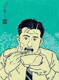 『孤独のグルメ』の五郎さんからエ~ル (^_-)-❦