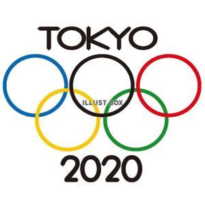 TOKYO 2020  愉しんでいます (*^-^*)