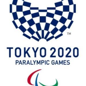 東京パラリンピック閉幕