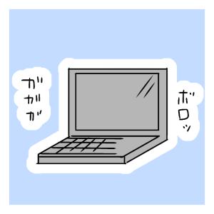 12年使ってたパソコンが壊れる