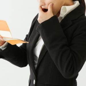 20代の不安、女性の6割が「貯金がない」