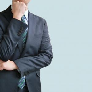 日本企業で成果主義がうまくいかない理由って何?