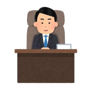 【悲報】ワイの会社の二代目社長やらかす