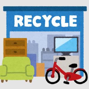 リサイクルショップ店員やけど質問ある? 2