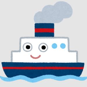 銀行員から航海士になったけど質問ある? 2