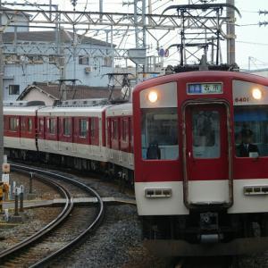 【元日から近鉄】南大阪線で開運号撮影、そこで訪れたビッグネタとは!?