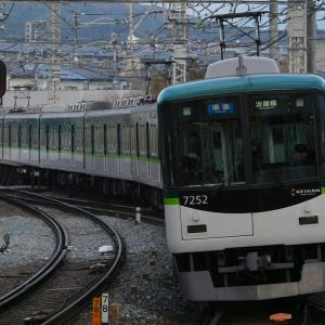 2017年1月4日 今日の一枚【京阪電車】