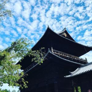 南禅寺に行ったらぜひここに行ってみて!!