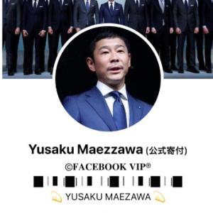 フェイスブックの儀アカウント