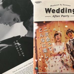 【wedding】hacocoroさんへ