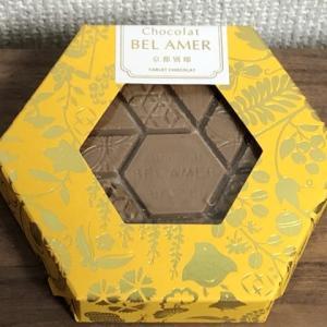 【京都市】なめらかな口どけの「タブレットショコラ ミルク」(ベルアメール京都別邸 銀閣寺店)
