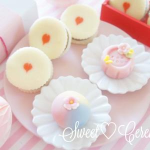 【1名様募集】2月24日(祝・月)開催♡想いを伝える和菓子レッスン