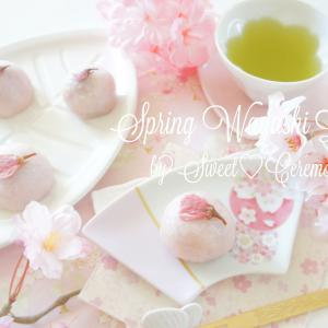 春の和菓子1dayレッスンは・・・♡