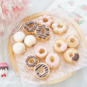 【1名様募集】9月19日(日)10時~♡米粉ドーナツクッキーレッスン