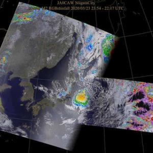 気象衛星/Satellite