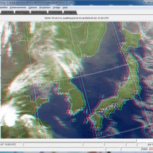NOAA-19  3D/Satellite