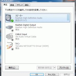 BobCat-1 デコードの為の設定 ①/Satellite