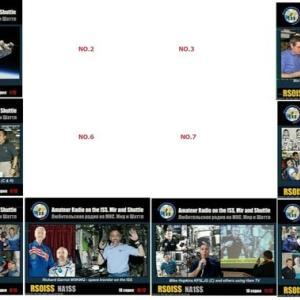 ARISS SSTV/Satellite