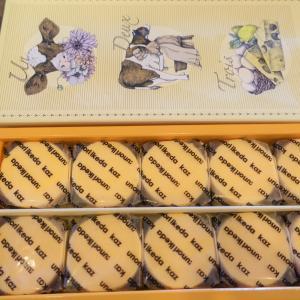 ふるさと納税!チーズケーキ(宮城県丸森町)パリ仕込みの人気パティシエカズノリイケダのスイーツ!