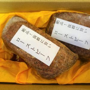ふるさと納税!大浦ミートオリジナル うま味しっとりローストビーフ500g(兵庫県稲美町)