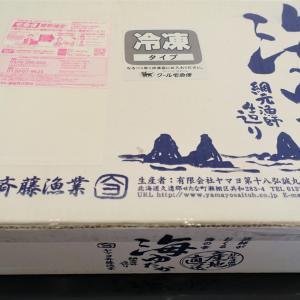 ふるさと納税!漁師手作り鮭鍋セット(北海道せたな町)コクのある鮭肝入り味噌スープ!