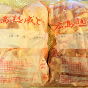 ふるさと納税!広島熟成どりモモ肉4㌔(冷蔵)新鮮鶏肉がたっぷり冷蔵で!