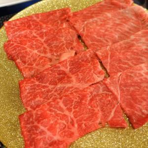 ふるさと納税!球磨産黒毛和牛ももしゃぶ用200g×2パック!熊本県多良木町から。