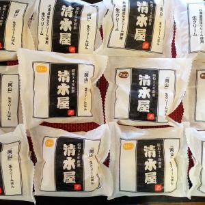 ふるさと納税!清水屋 生クリームパン(岡山県岡山市)メディアで紹介多数、人気お取り寄せ!