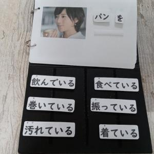 ○自立課題180【構文】木村文乃ちゃん画像