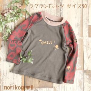 袖活用!(笑) モンスター柄のラグランTシャツ☆
